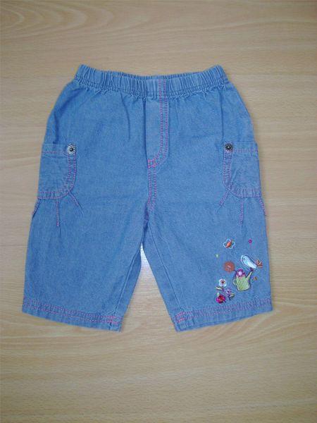jeans1mois.jpg
