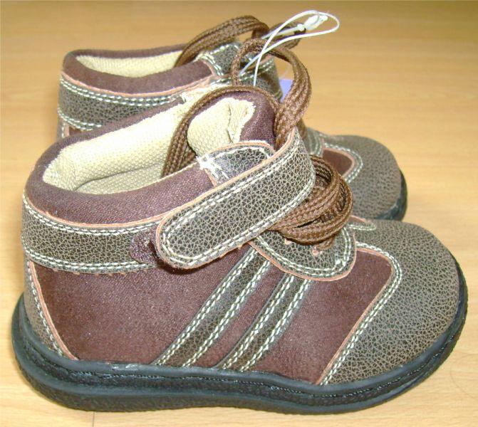 chaussuresbrunesneuvesbopypointure23.jpg