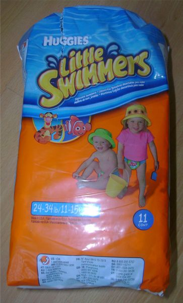 couches maillots de bain little swimmers huggies.jpg